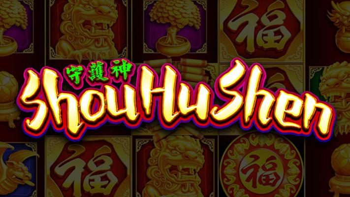 Picture for Shou Hu Shen